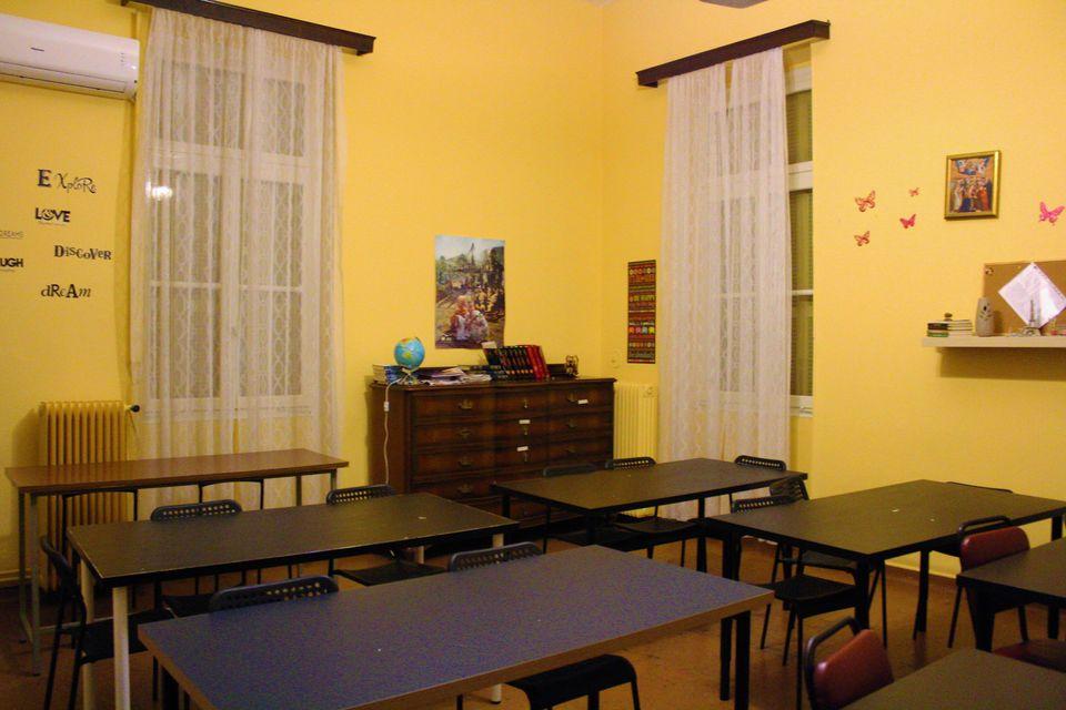 Κέντρο Νέων Pedro