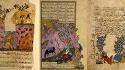 L'art du livre islamique à l'honneur à l'université