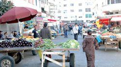 Régime de l'auto-entrepreneur: Al Barid Bank signe la