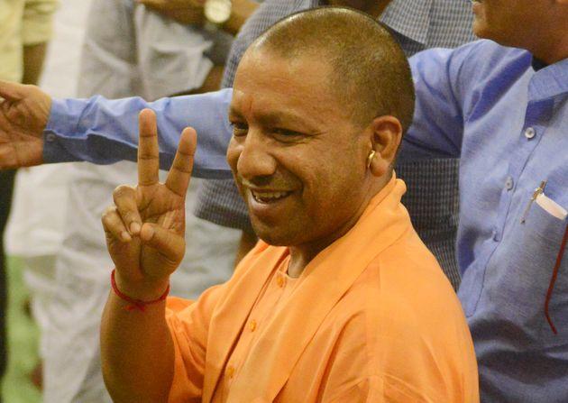 File image of Chief Minister of Uttar Pradesh, Yogi