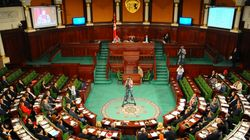 Tunisie-Parlement: l'octroi d'une prime aux députés