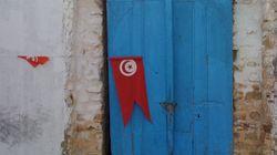 Avez-vous déjà entendu la version mezoued de l'hymne national tunisien?
