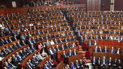 Grâces royales: Un député de l'Istiqlal demande une refonte du droit de