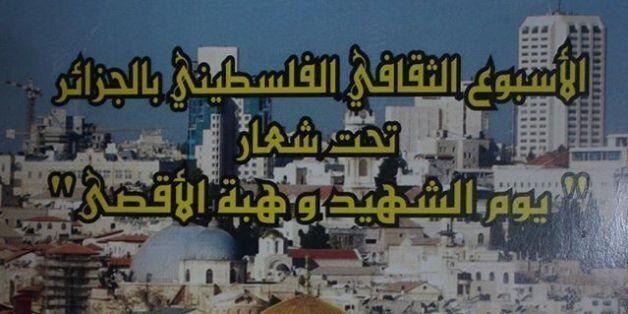 Ouverture à Alger de la semaine culturelle
