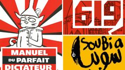 Willis from Tunis, LAB 619, Soubia: ces dessinateurs tunisiens qui ont la
