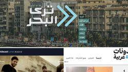 Cinq nouveaux médias en ligne du monde arabe à