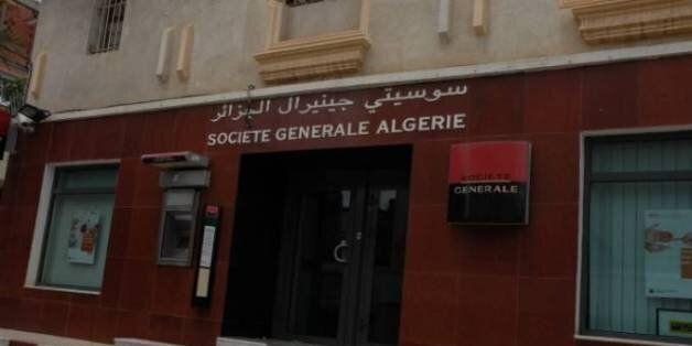 Société générale sera à «Kafaa To