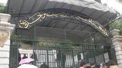 L'Algérie absente du top 15 des universités