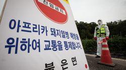 [속보] 인천 강화군 또 뚫렸다