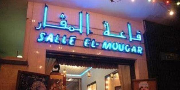Les 6e Journées cinématographiques d'Alger du 4 au 8