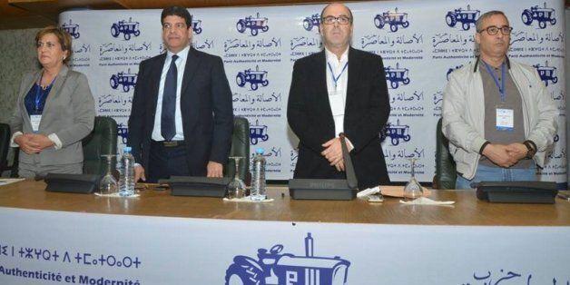 Milouda Hazib, Mustapha Bakkoury, Hakim Benchamach et Aziz Benazzouz du PAM, Rabat, novembre