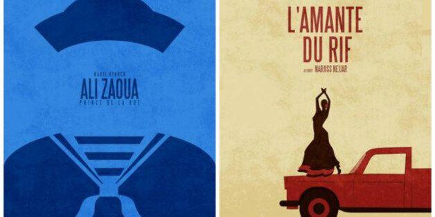 Le Zapping du Net #21 - Un graphiste reprend les affiches de films marocains mythiques avec un style
