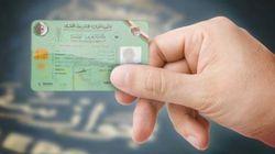 La carte d'identité biométrique réalisée, le permis de conduire avant fin