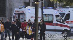 Au moins 10 morts et 15 blessés dans une explosion à