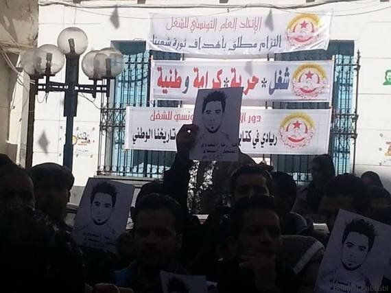 Tunisie: Indignation et colère à Kasserine après la mort de Ridha