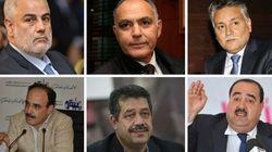 Les partis politiques marocains ont-ils tous un fonctionnement