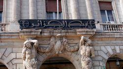 2016 - La banque d'Algérie prévient : le crédit rare autant que