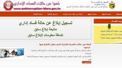 Le HuffPost Tunisie a testé pour vous le (pas si) nouveau site contre la