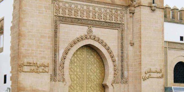 Au Maroc, tout citoyen pourra soulever l'inconstitutionnalité d'une