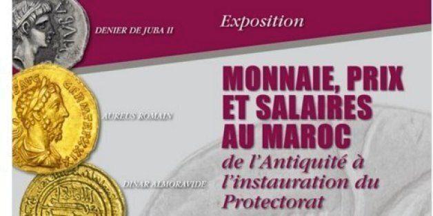 L'histoire de la monnaie marocaine exposée au musée de Bank