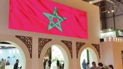 Des professionnels du tourisme espagnols lauréats des Trophées Maroc