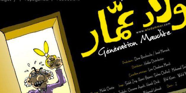 Tunisie: Le réalisateur de