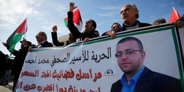Manifestation en faveur de la libération du journaliste palestinien Mohammed al-Qiq le 22 janvier 2016...