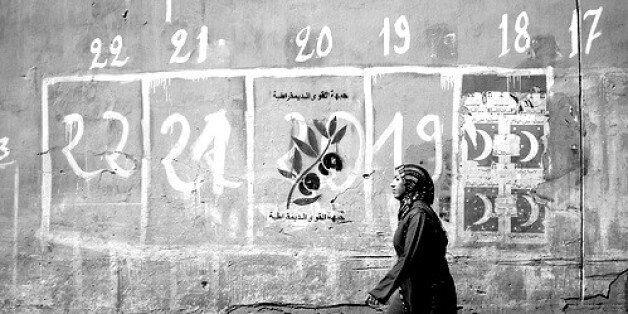 Les élections législatives marocaines auront lieu le 7 octobre