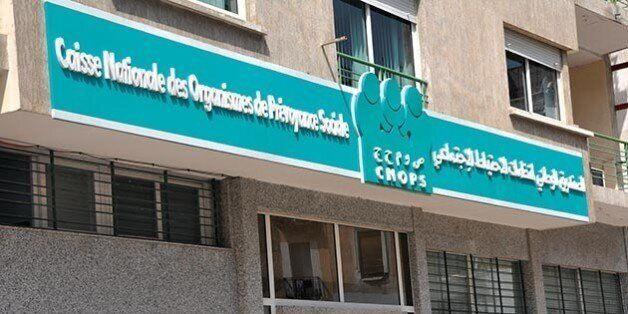Au Maroc, les professionnels de la santé se mobilisent contre des dispositions de la loi sur les