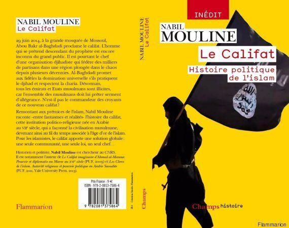 Nabil Mouline: