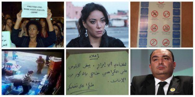 Retour sur ces actes sexistes perpétrés au Maroc ces derniers