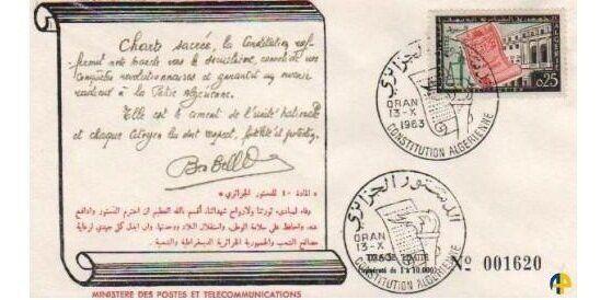 La Constitution, les binationaux et Chakib