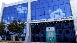 12 stations d'accès multi-services MSAN en activité à