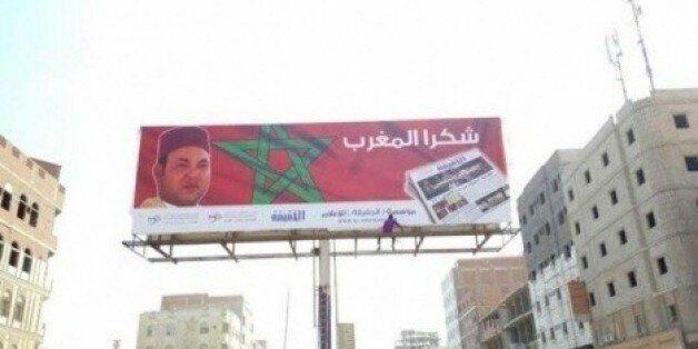 Pour remercier le Maroc et Mohammed VI, le Yémen déploie des banderoles géantes à