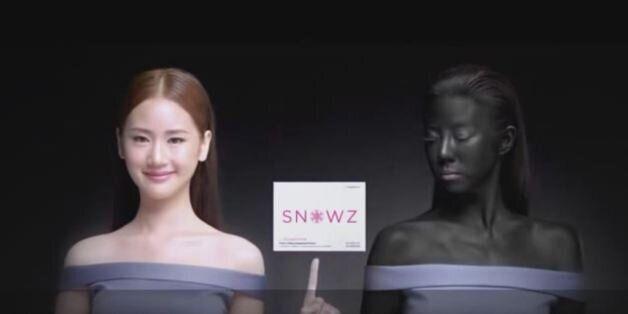 «Le blanc fait de vous un gagnant»: une pub de pilules pour blanchir la peau qui n'a pas passé!