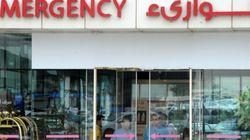 Arabie saoudite: 25 morts dans l'incendie d'un hôpital (Protection