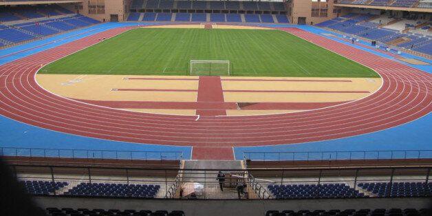 Maroc: À quoi sert Le Fond National de Développement du Sport (FNDS)