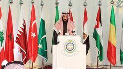 Ryad forme une coalition antiterroriste de 34 pays