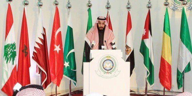 Photo de la l'Agence de presse saoudienne montrant le ministre saoudien de la Défense Mohammed ben Salman...