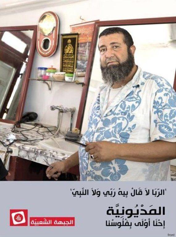 Une affiche d'une campagne du Front populaire contre l'endettement de la Tunisie fait