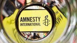 Tunisie - État d'urgence: La violation des droits humains dénoncée par Amnesty