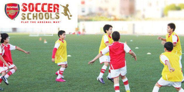 Arsenal ouvre un nouveau centre de formation à