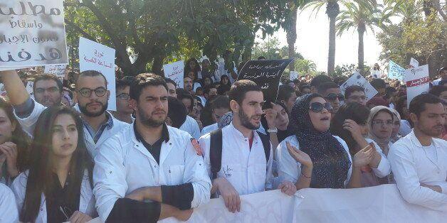 Photo de la deuxième marche nationale des étudiants en