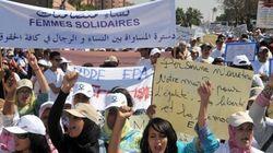 Parité: L'Organisation marocaine des droits humains prend