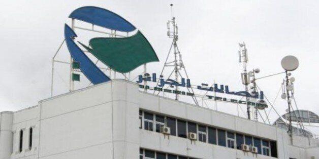 Algérie Télécom pourrait recourir aux prêts bancaires pour réaliser ses
