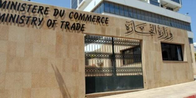 Les bureaux de liaison des sociétés étrangères interdits des activités