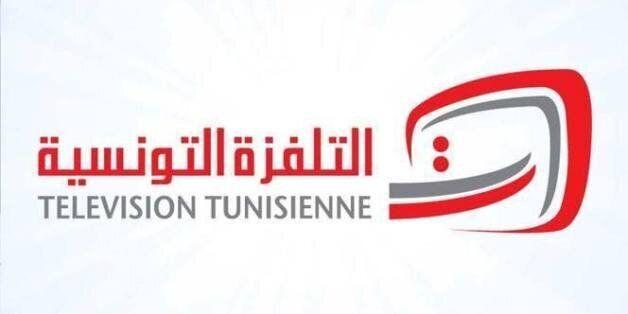 Tunisie: La Télévision nationale limoge le rédacteur en chef de son journal de 13 heures suite à une...
