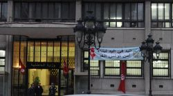 Assignation à résidence pour les Tunisiens de retour de zones de
