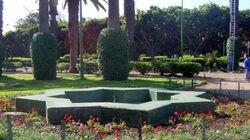 Casablanca: Le nouveau parc de la Ligue arabe inauguré en mars
