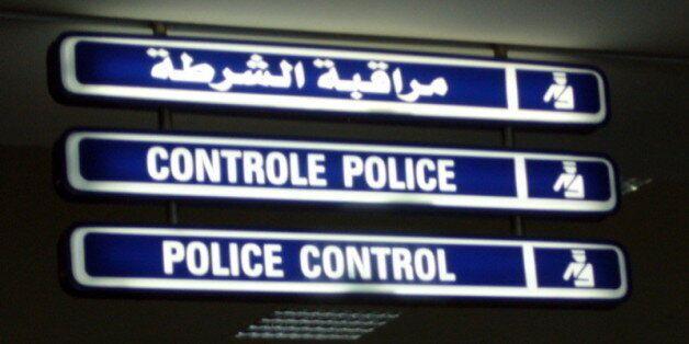 L'aéroport Tunis-Carthage, un des aéroports où la menace terroriste est la plus présente selon le